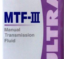 MTF - спецжидкость для тмеханической трансмиссии