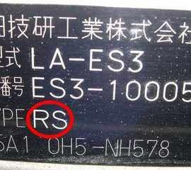 Подкапотная табличка с комплектацией автомобиля